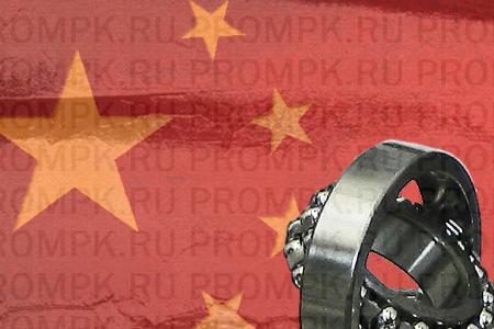 China bearing industry